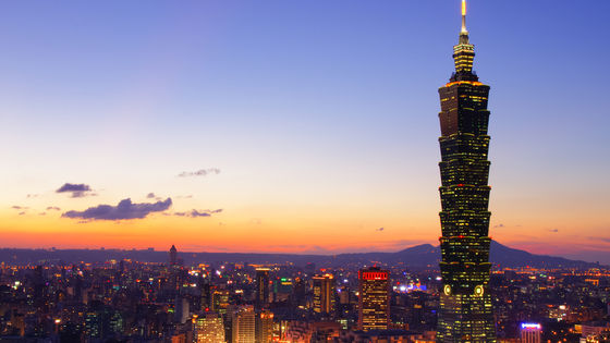 Taipei 101 Observatory Admission (Priority Entry)
