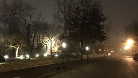 The Lemp Haunted Neighborhood Walking Tour