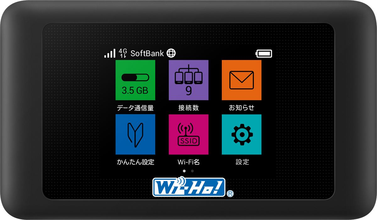 日本 | WIFI分享器Wi-Ho! 藍鑽石(網美推薦 台灣自取)