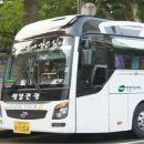 首爾-南怡島往返巴士票(雙程)