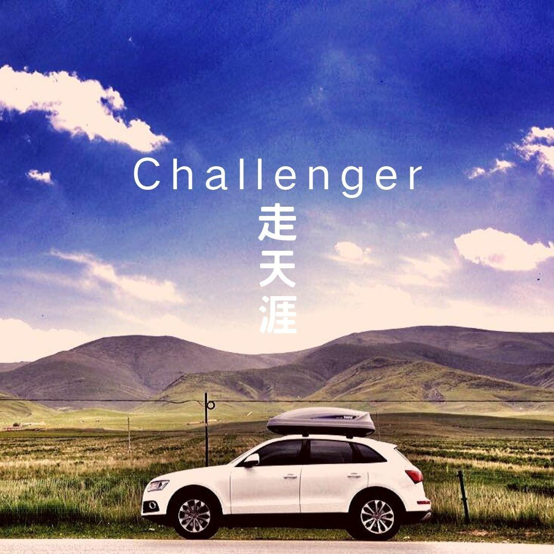 Challenger_Travel