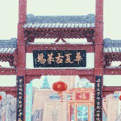 Longxi Gullywood Huasheng Happy World User Photo