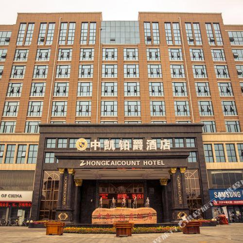 Zhongkai Count Hotel