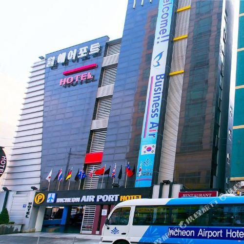 仁川機場酒店