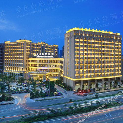 Aile International Hotel