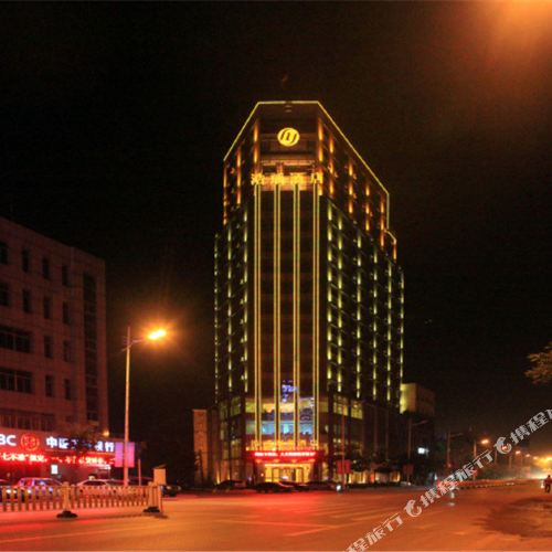 Haoyu Business Hotel