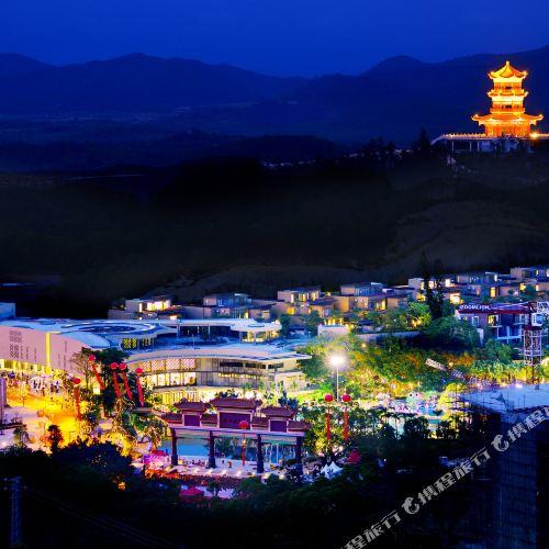 Yihe Hot Spring City Hotel
