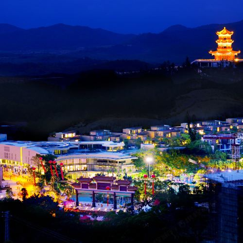台山頤和溫泉城大酒店