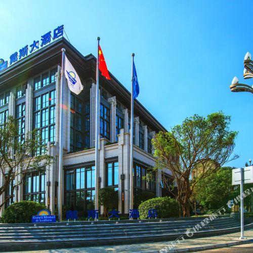江油戴斯大酒店