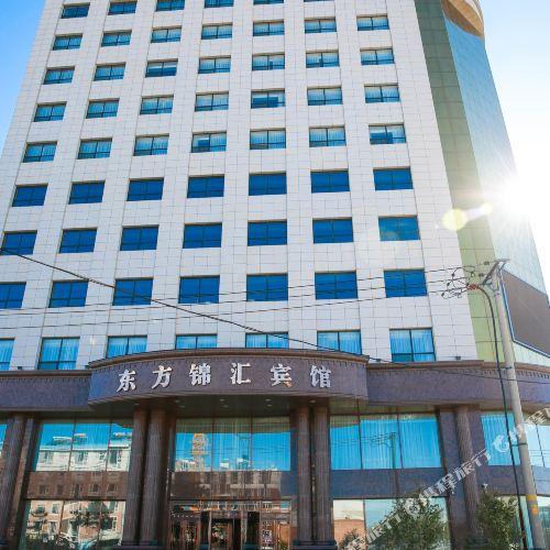 Dongfang Jinhui Hotel