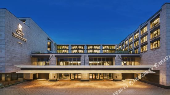The Grand Mansion, a Luxury Collection Hotel Nanjing