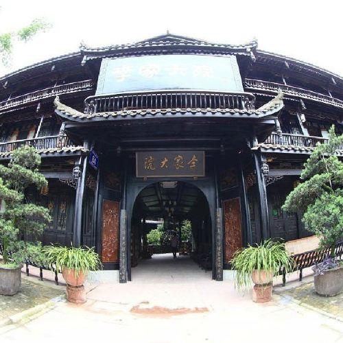 Li's Courtyard