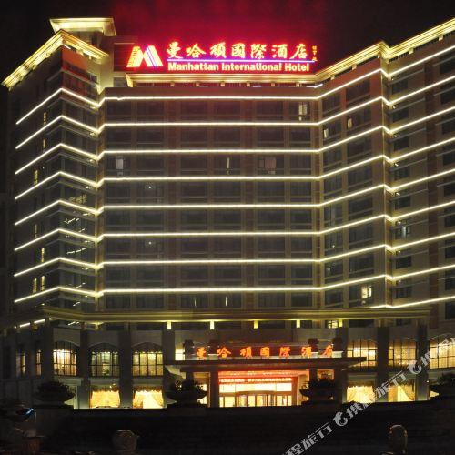 Manhattan International Hotel