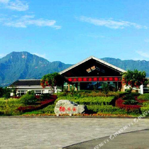 Nanshuige Hotel
