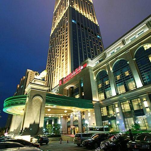 南通金石國際大酒店(南通新區會議中心)