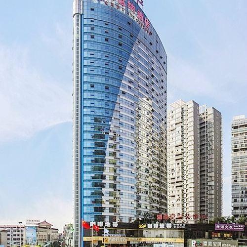 Vienna Hotel (Yongzhou Zhiyuan Xinwaitan)