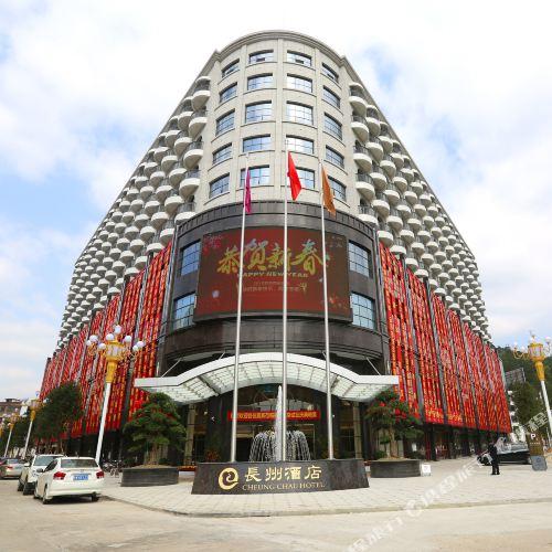 雲浮長州酒店