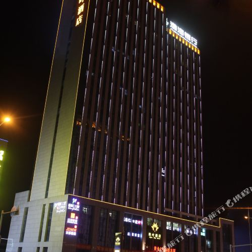 メープル リーフ ホテル