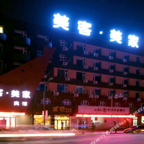 Meike Meijia Hotel