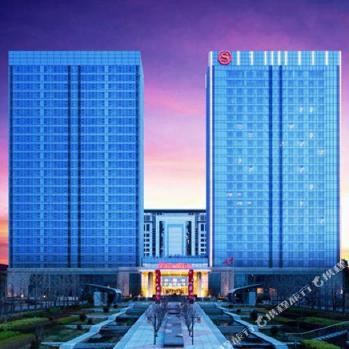 青島膠州綠城喜來登酒店