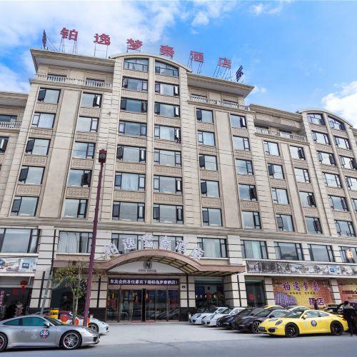 Boyi Mengqin Hotel