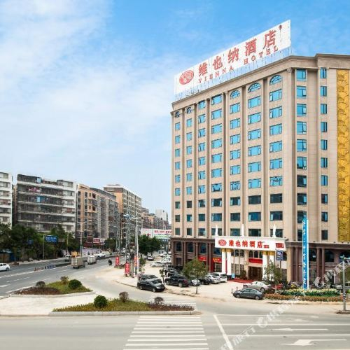 Vienna Hotel (Puning Huancheng South Road High-speed Railway Station)