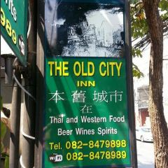 The Old City Inn User Photo