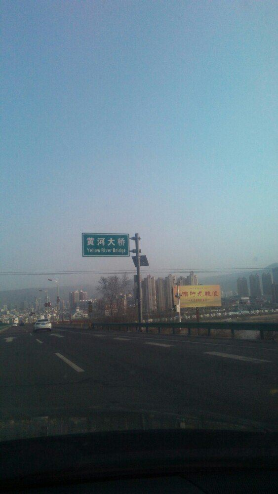 Xujiashan National Forest Park