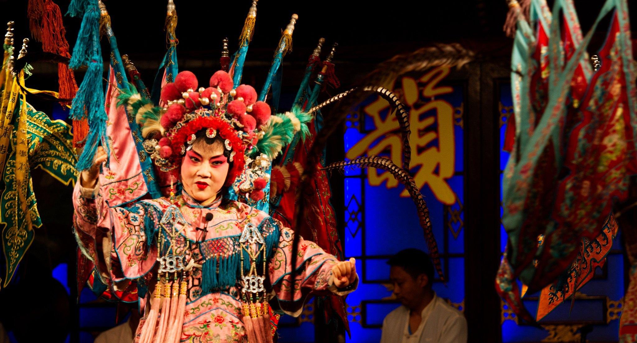 청두 촉풍아운 사천 전통극 입장권