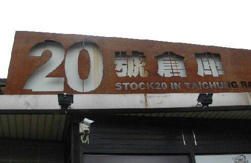 Art Stock 20