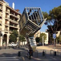 Es Baluard現代藝術博物館用戶圖片
