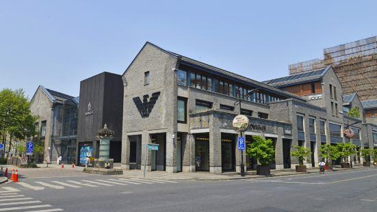 Hubin Guoji Mingpin Street