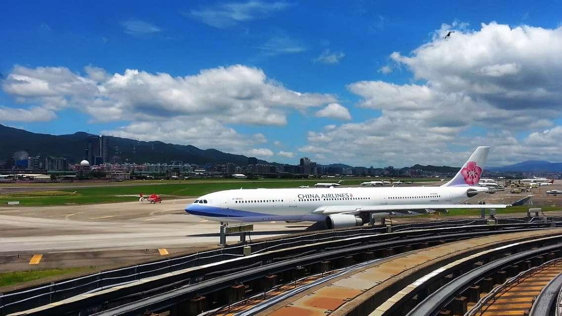 桃園機場至台北接送機(專車服務+免費90分鐘等待)