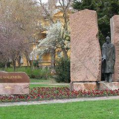 拉烏爾 瓦倫貝格紀念公園用戶圖片