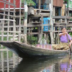 Floating Island User Photo
