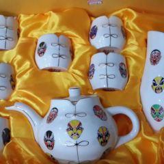 Wutun Shangsi User Photo