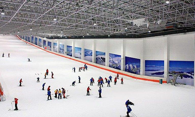 Shaoxing Qiaobo Ice & Snow World