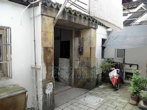 The Former Residence of Wang Songwei