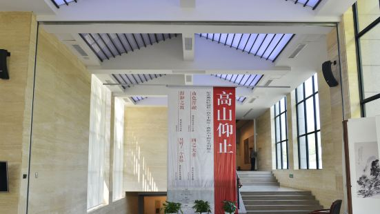 Zhejiang West Lake Gallery