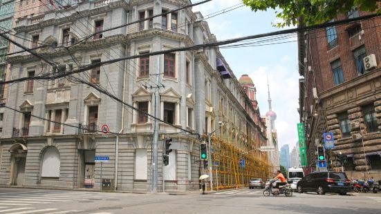 Hankou Road
