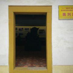 流沙會議舊址用戶圖片