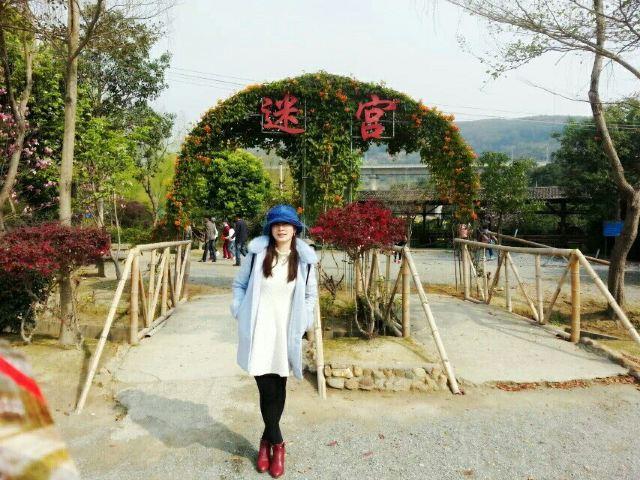 Fuzhou Army Expo Garden