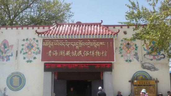 青海湖藏族民俗博物館