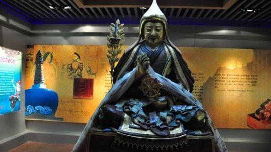 湟中縣博物館