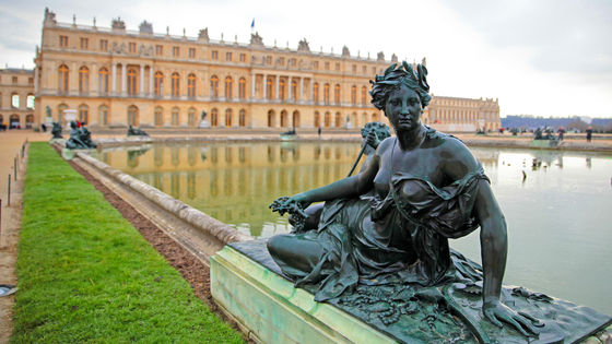 Tickets for Palace of Versailles