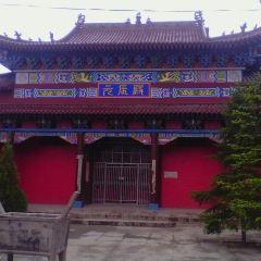 Longhu Mountain Sceneic Area User Photo