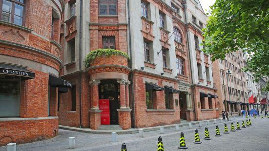 Yuanmingyuan Road