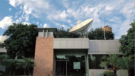 Guangzhou Meteorological Satellite Ground Station