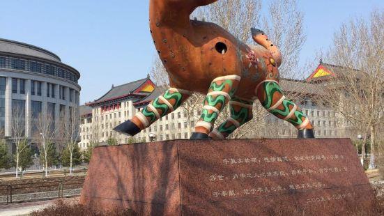 Binhe Culture Sculpture Garden