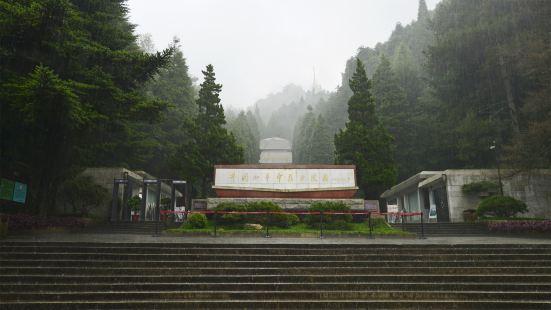井岡山烈士陵園
